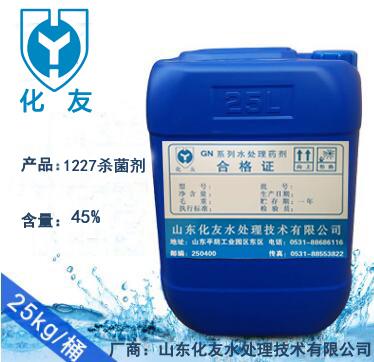 十二烷基二甲基苄基氯化铵 (1227)