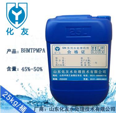 雙1,6-亞己基三胺五甲基膦酸(BHMTPMPA)