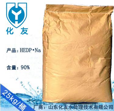 羟基乙叉二膦酸钠(HEDP•Na)