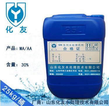 马来酸-丙烯酸共聚物(MA/AA)
