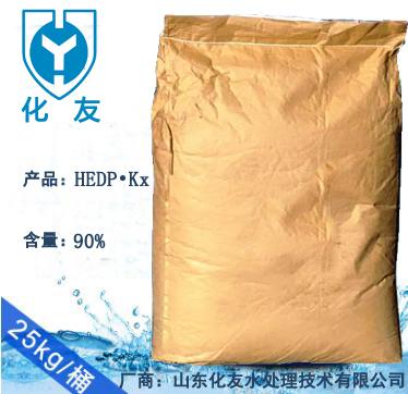 羟基乙叉二膦酸钾 (HEDP•Kx)